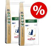 Royal Canin 9kg Urinary S/O LP Royal Canin Veterinary Diet Kattenvoer