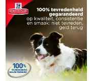 Hill's Pet Nutrition Science Plan Canine Hondenvoer Blik - Adult - Kip - 370 Gram - 12 Stuks