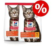 Hill's Pet Nutrition Adult kip kattenvoer 10 kg