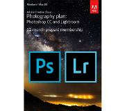 Adobe Photography Plan CC PTR 1 Year/1 User 20GB - EN/NL/FR/DE *DOWNLOAD*
